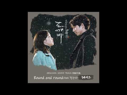 Lagu Korea Beautiful Life