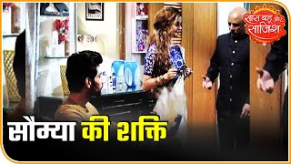 Shakti - 13th July 2019 | Today Upcoming Twist | Colors TV