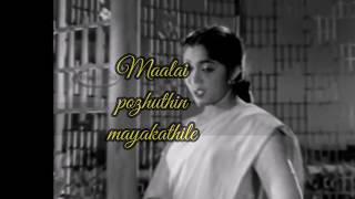 Malai Poludhin Old Tamil Song Lyrics..