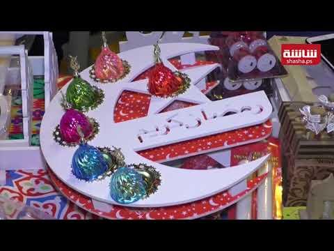 منتجات عراقية وفولكلور في بازار قرقيعان بالبصرة لمساعدة الفقراء