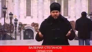 Москва  Мифы и легенды Столица 2007 01 29)