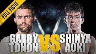 ONE: Full Fight | Garry Tonon Vs. Shinya Aoki | Grappling Super-Match | May 2017