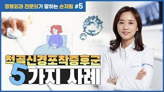 하이라이트 TV 방송출연. 원은영 원장