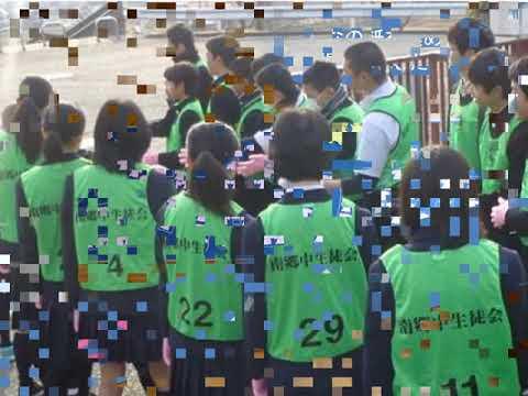 大津市立南郷中学校のいじめ対策の取組紹介