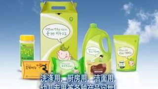 강청 홍보동영상(중국어)