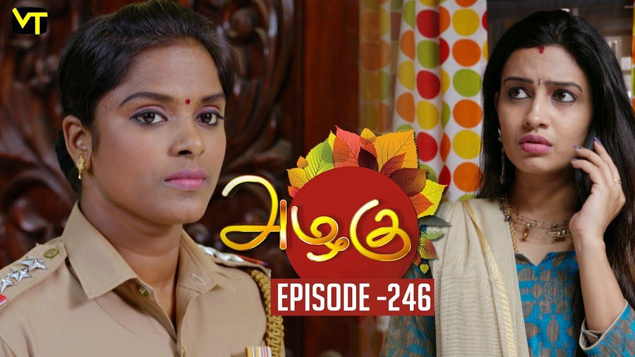 Azhagu - Tamil Serial | அழகு | Episode 246 | Sun TV Serials | 8