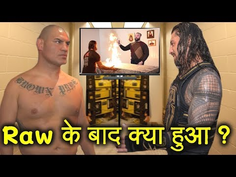 मरे हुए Seth Rollins - WWE Monday Night Raw 15th October 2019 Highlights | Roman reigns Next | Cain