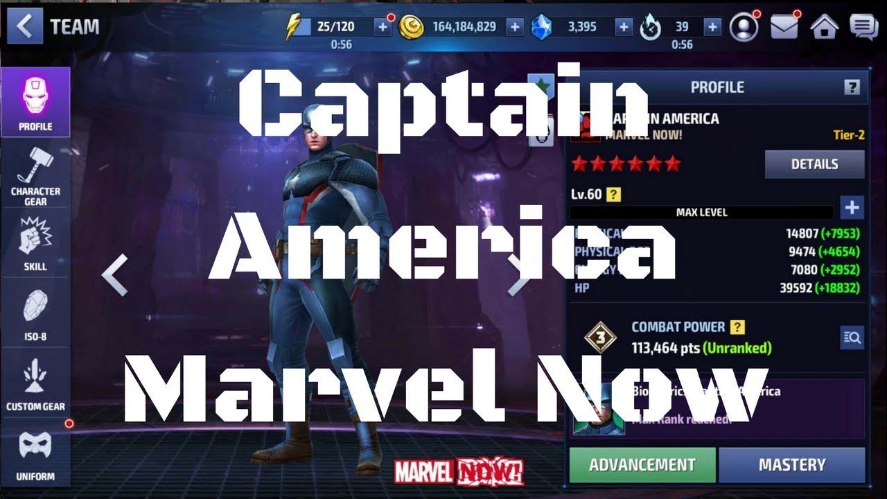 รีวิว Captain America ยู Marvel Now