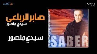 GRATUIT SABER TÉLÉCHARGER MP3 REBAI