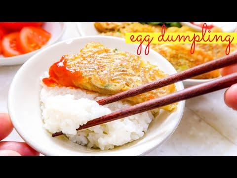 Korean Egg Dumplings   New, Easy Breakfast Item!   Your Kids Will Dig It ;-)