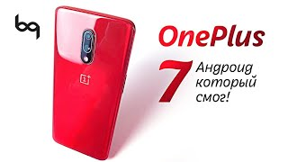 Смартфон OnePlus 7 12/256GB Mirror Gray от компании Cthp - видео 3