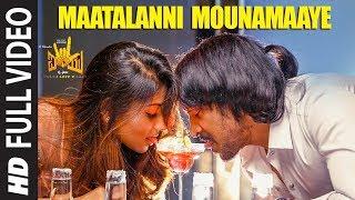 gratis download video - Maatalanni Mounamaaye Video Song | I Love You Telugu Movie | Real Star Upendra,Rachita Ram|R Chandru