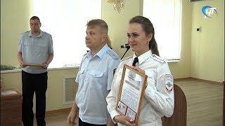 Выпускники лучших вузов страны получили служебные удостоверения сотрудников регионального МВД