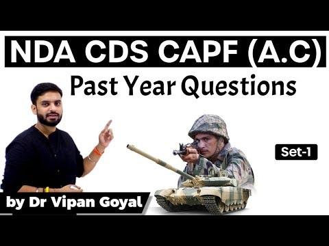 Past Year Questions Defence Exams I NDA CDS CAPF AC I Dr Vipan Goyal I Study IQ