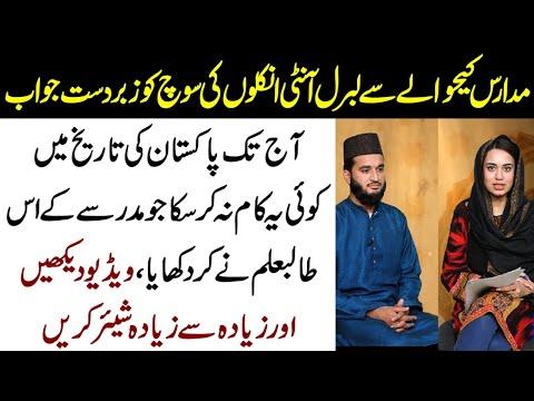 پاکستان کا ہونہار طالب علم ، جس نے تاریخی ریکارڈ قائم کر لیا۔