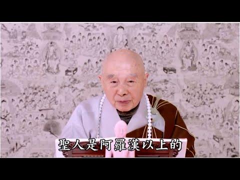 Khác Biệt Giữa Ma Và Phật, Trích 460, Tịnh Độ Đại Kinh Giải Diễn Nghĩa, HT Tịnh Không