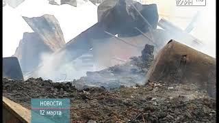 ТНТ-Поиск: Пожар в д. Мисерево