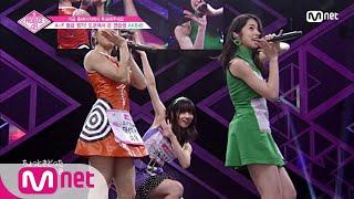 [ENG sub] PRODUCE48 [단독/1회] 셀럽파이브의 재해석ㅣAKB48타케우치 미유, 고토 모에, 이와타테 사호 180615 EP.1