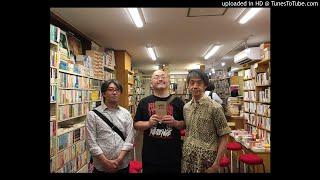 川出正樹と杉江松恋の翻訳メ~ン2018年上半期特別版1/4
