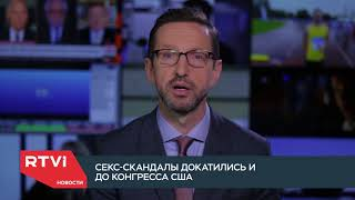 Тайм-Код с Владимиром Ленским и Екатериной Котрикадзе / часть 2