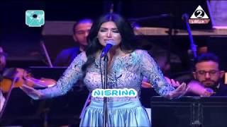 تحميل اغاني رويدا عطية : المفيد المختصر / مهرجان الموسيقى العربية 2017 MP3
