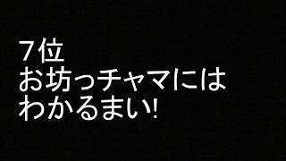 「田中美佐子」出演作品ベストランキング