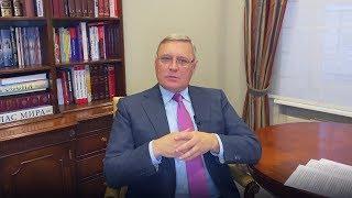 Михаил Касьянов раскрывает тайный смысл путинских поправок в Конституцию