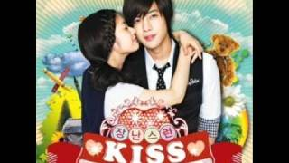 Kim Hyun Joong - One More Time [Playful Kiss OST]