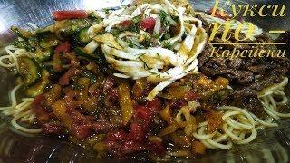 Kuksi in Korean.It's delicious in the heat !