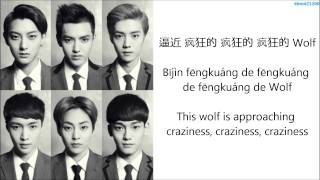 EXO-M - 狼与美女 (Wolf) [Chinese/PinYin/English] Color Coded HD