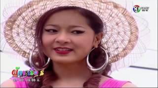 ผู้การเรือเร่ PhukarnRueRae EP.8   TV3 Official