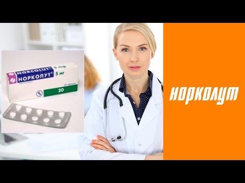 Hipertenzija i hipotenzija liječenje
