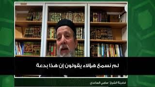 فيديو مميز / أين هم من مقاطعة قطر وحصارها؟!