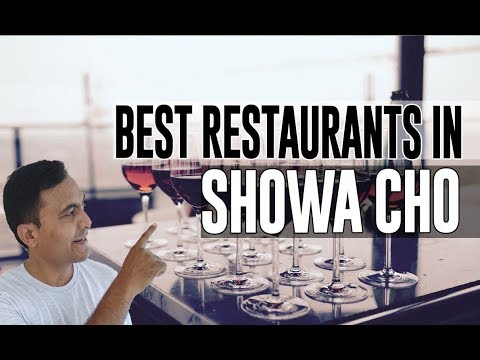 Best Restaurants and Places to Eat in Showa cho, Japan