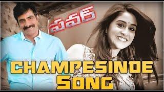 Power Video Songs - Champesindhe Song - Ravi Teja, Regina Cassandra, Hansika