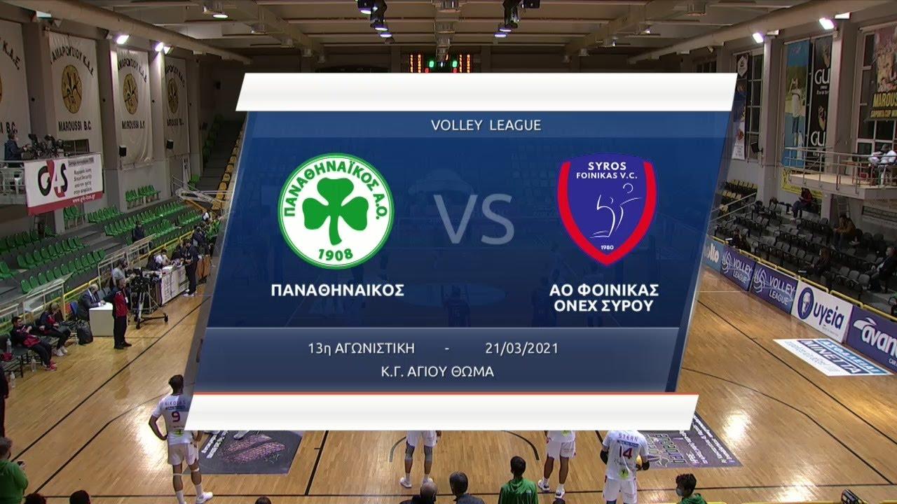 Volleyleague : Παναθηναϊκός – Φοίνικας Σύρου   21/03/2021   ΕΡΤ