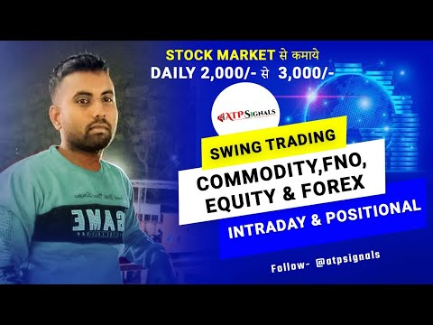 How to do POSITIONAL Trade ! Amisignals.com ! Best buy sell signal software