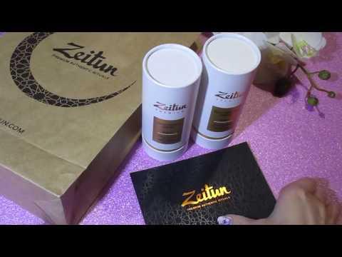 Крем и сыворотка Zeitun Premium LULU
