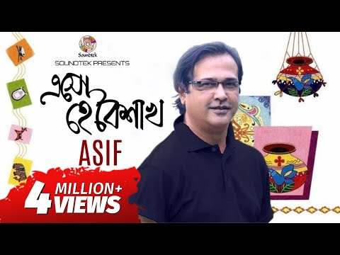 Download Asif Akbar | Esho He Boishak | Soundtek HD Mp4 3GP Video and MP3