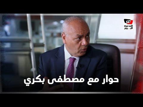 مصطفى بكري يتحدث عن سعودية تيران وصنافير