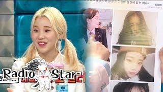 JooE(MOMOLAND) Looked Prettier Before Her Debut [Radio Star Ep 549]