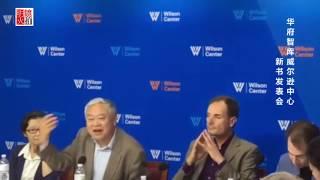 沈志華:金日成利用中蘇矛盾謀求朝鮮最大利益《历史明镜》20181005第159期