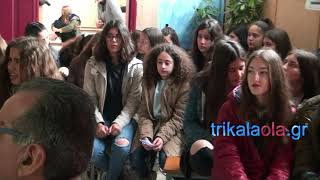 Τρίκαλα 5ο Γυμνάσιο Τρικάλων εορτασμός 25ης Μαρτίου σχολική γιορτή Παρασκευή 23 3 2018 | Kholo.pk