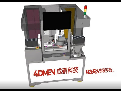 [客製化產線模擬規劃] IC外觀檢查機