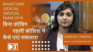 Rajasthan Judicial Service Topper 2019 Sayesha Chadha | Crack RJS in first Attempt without coaching