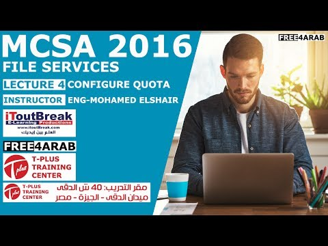 ‪04-MCSA 2016 | File Services (Configure Quota) By Eng-Mohamed Elshair | Arabic‬‏