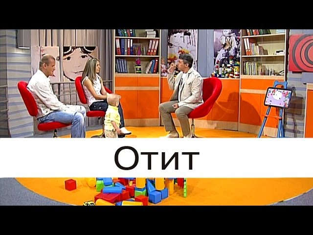 Отит - Школа доктора Комаровского