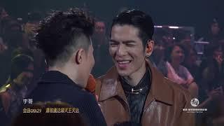 【金曲29】蕭敬騰訪問歌王歌后 笑到手抖 《現場版》