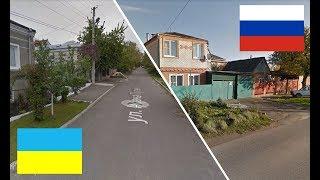Тернополь - Краснодар. Сравнение. Украина и Россия.