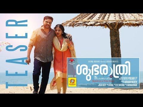 Shubarathri Teaser - Dileep, Anu Sithara